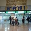 はじめてひとりで海外へ入国(タイ)&タイレポート