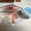 Oisixのタンドリーチキンを作ってみた!合わせて美味しいレトルトカレーの紹介も!