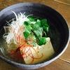 【イライラ解消! 気の巡りをよくしてくれる】お豆腐と香味野菜の塩麹スープ。