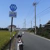 兵庫県道378号 六分一神出線