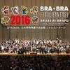 BRA★BRA FINAL FANTASY 2016 - 愛知公演 -