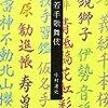 【13日朝】劇評家 中村達史さんがラジオ生放送にご出演です!