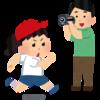 【日記的なモノ。】幼稚園の運動会がありました。