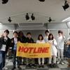 【HOTLINE2017】6月4日 ライブレポート!