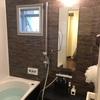 浴室はダークカラーで統一して極上のリラクゼーションスペースに