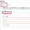 [画像解説]Azure仮想マシンのパスワードリセット手順(パスワードがわからなくなった時に)