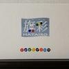 絵の具を集め国旗でセットコレクション『ハタイロ』の感想