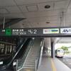 東京出張:定番コースを抑えつつ、東京で美を感じる