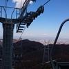 【活動報告】ボランティアで三菱山(みつびしやま)へ登ってきて、一時スマホを紛失しました(笑)