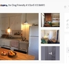 カナダでパート探し中にKijijiで見つけた案外合理的な広告「アパートのSwap/Échange」とは?