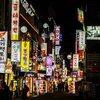 日本人の私が韓国ソウルに住みたい3つの理由♡願いよ叶いたまえ!