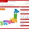 Kaspersky使用時に郵便局のウェブページで郵便局・ATM検索できない問題を解決した方法。