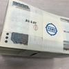 二千円札1000枚を1年で使い切りました。そして、2019年の目標