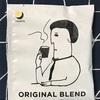 【403】PRONTO ORIGINAL BLEND