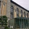 上野動物園、雨の日はどうする?「国際こども図書館」で雨宿り