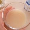 甘酸っぱい乳酸菌系の甘酒ランキング