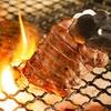 【オススメ5店】渋谷(東京)にある牛タンが人気のお店