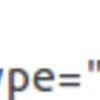 texのPDFに表を作るマン。