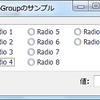DevExpress奮闘記-075 (RadioGroupコントロール)(RadioGroupItem, ValidateOnEnterKey)