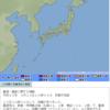 新島・神津島でM3.9の地震が発生!最大震度は東京都・神津島で震度3!場所が場所だけに南海トラフが心配!!