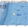 2017年09月22日 22時19分 三陸沖でM3.3の地震