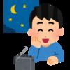 ラジオNIKKEIは睡眠用BGMに最適な理由