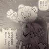 Vジャンプ2021.7月号 『遊戯王OCGストラクチャーズ』24話 レビュー