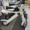 電動バイク【BLAZE SMART EV】〜これ欲しい!乗ってみたい♪
