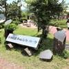 やまだ屋もみじファミリーパーク(1)ピクニック広場、芝生広場(広島県廿日市市沖塩屋)