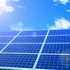 太陽光発電の固定価格買取制度(FIT)について考える