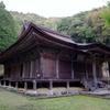 福井県小浜市:羽賀寺,しずかに宵闇に溶けゆく。