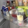 冷蔵庫のケチャップとマヨネーズの収納、真似させてもらいました!