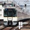 近鉄9820系 EH24 【その4】