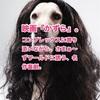 ネタバレ注意!!映画「かずら」(2010年)さまぁ〜ず主演の、コンプレックス克服映画!!