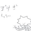 1/17 【ポケ擬注意】アニメ塗りに参考資料はとても大切