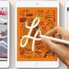 Apple,新しいiPad miniとiPad Airを発表。 Apple pencilへ対応へ