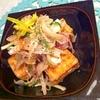 一口厚揚げと生野菜マリネのサラダ仕立て