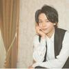 中村倫也company〜「CREAの、ありがたい記事です。」