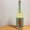 日本酒・ビールは減税、ワインは増税、どぶろくは?