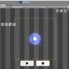 UnityでBMSスキン用のエフェクト素材を作成するツール
