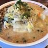 「ねぎっこ」の生姜野菜ラーメンで健康感を出していく
