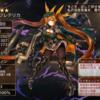 A:極重巨砲フレデリカ 第二覚醒【ハイキャノンマスター】