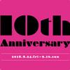 「JILL D' ART GALLERY 10周年記念特別展」のお知らせ