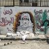 パレスチナ難民キャンプ
