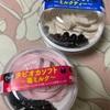 プレシア:タピオカソフト(ミルクティ・苺ミルク)/ブルーベリーレアチーズパルフェ/黒糖クリームともっちりゼリーのパフェ/苺みるく寒天