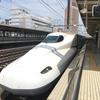 出世の街、浜松に行ってきました