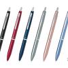 【新商品】スリムボディで手帳などとの持ち運びに最適な「アクロ300」「アクロ1000」
