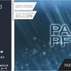 PA Particle Field フィールド内にパーティクルを発生させる多機能スクリプト(モバイルに最適化あり)
