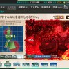 E4 ルソン島沖/オルモック沖 装甲破砕ギミック