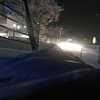 チャリで四国九州リベンジ2018 1日目 2018/3/30 下関〜福岡編
